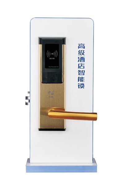 酒店专用门锁